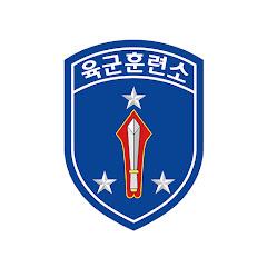 육군훈련소[KATC]