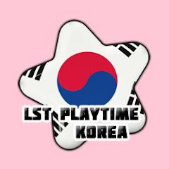 [안드레아스] LST Playtime Korea