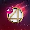 ТНТ4 Телеканал