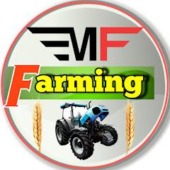 MF Farming