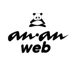 ananWEB