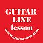 ギターレッスン GUITARLINE ギターライン 恵比寿