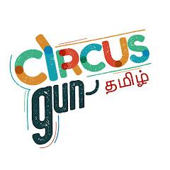 Circus Gun Tamil
