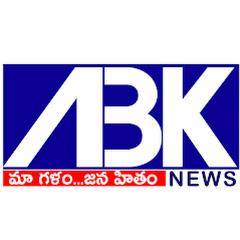 ABK News
