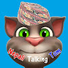 Nepali Talking Tom