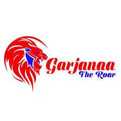 Garjanaa