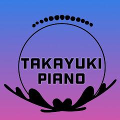 Piano Takayuki