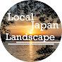 Local-Japan-Landscape