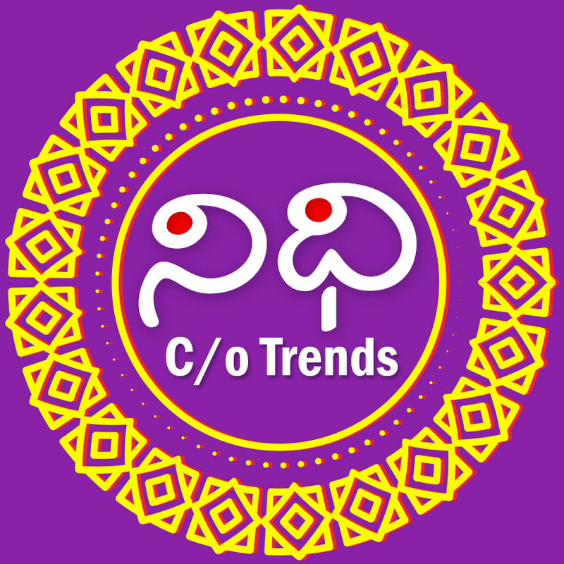 Nidhi C/o Trends