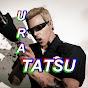 URATATSU/ウラタツ