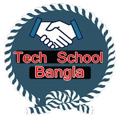 Tech School Bangla