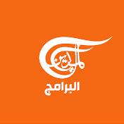 Al Mayadeen Programs net worth