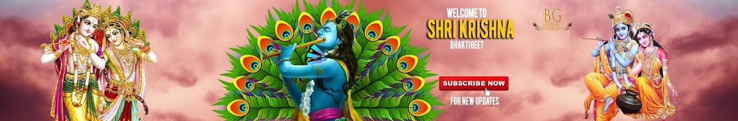 Shri Krishna Bhakti Geet