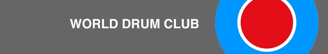 WORLD DRUM CLUB YouTube channel avatar