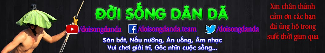 Doi Song Dan Da